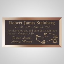Torah Bronze Plaque