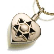 Star of David Heart Keepsake Pendant IV