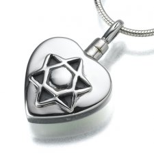 Star of David Heart Keepsake Pendant III