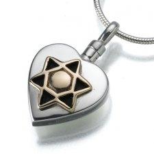 Star of David Heart Keepsake Pendant II