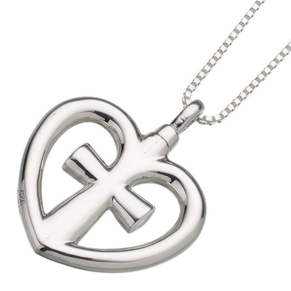 Love Cross Keepsake Jewelry III