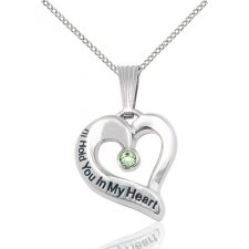 August Silver Heart Keepsake