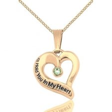 August Yellow Gold Heart Keepsake