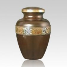 Avalon Mahogany Medium Pet Urn