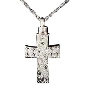 Eternal Cross Keepsake Pendant