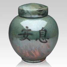 Asian Raku Companion Cremation Urn