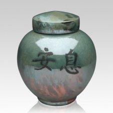 Asian Raku Cremation Urn