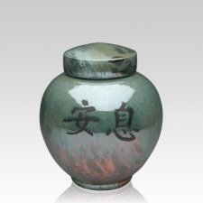 Asian Raku Small Cremation Urn