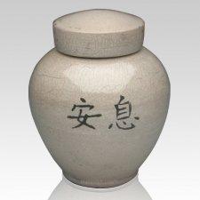 Asian White Raku Companion Cremation Urn
