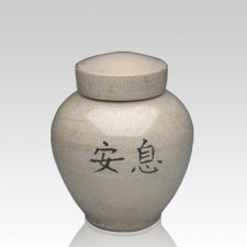Asian White Raku Small Cremation Urn