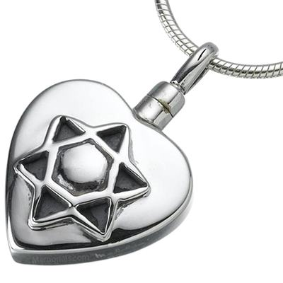 Star of David Heart Keepsake Pendant