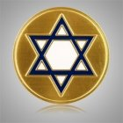 Star of David Emblem Medallion