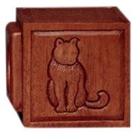 Dark Small Dog & Cat Cremation Urn