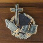 Hope Prayer Oak Cremation Urn