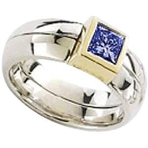 Princess Treasure Inscription Ring