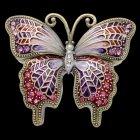 Purple Butterfly Keepsake Urn