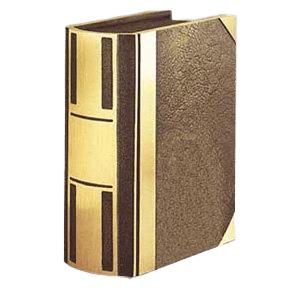 Bar II Book Companion Cremation Urn