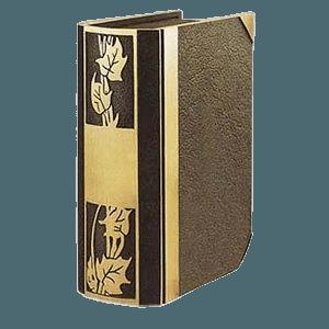 Ivy Book Companion Cremation Urn