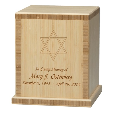 Star of David Bamboo Natural Cremation Urn