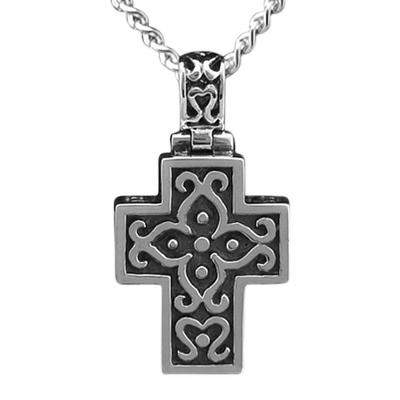 Filigree Classic Cross Keepsake Pendant