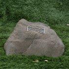 Serenity Memorial Rock